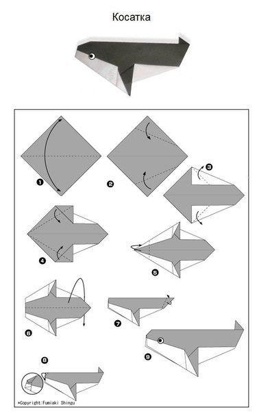 Оригами Козатка