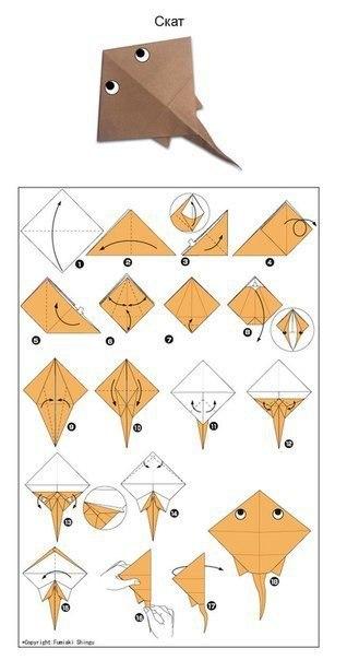 Оригами сырғанау.