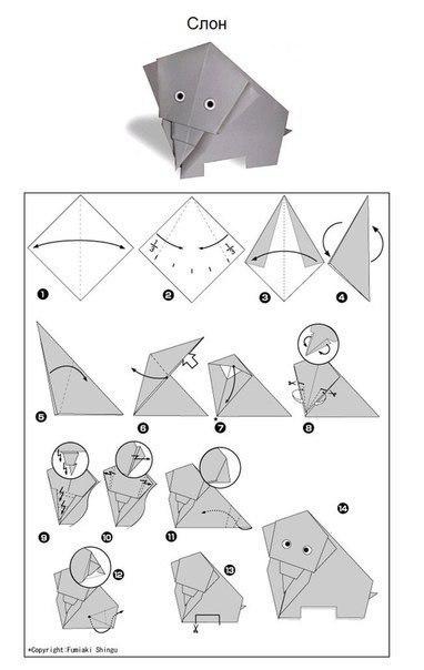 Оригами пілі