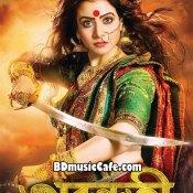 https://bdmusiccafe.files.wordpress.com/2014/05/arundhati-2014-movie-bengali-mp3-songs.jpg.