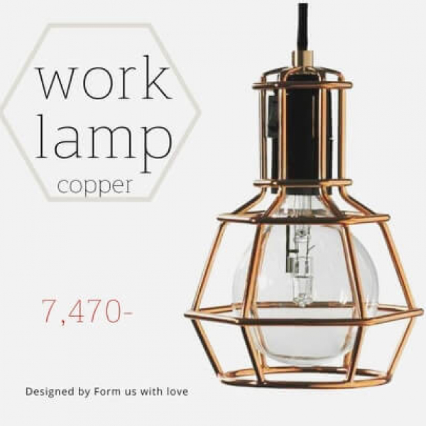 Work Lamp copperโคมไฟ