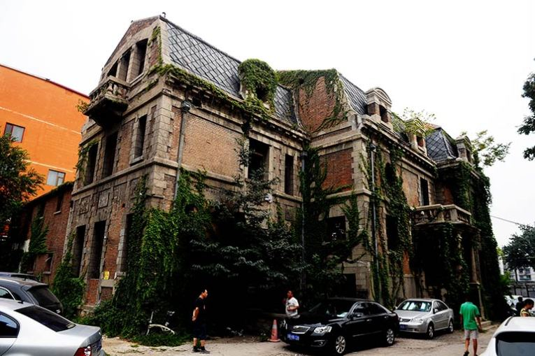 Ancient Murders And Suicides  The Haunted Houses Of Beijing     Beijing Haunted House chaonei no 81 2