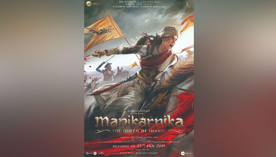 Manikarnika The Queen of Jhansi poster