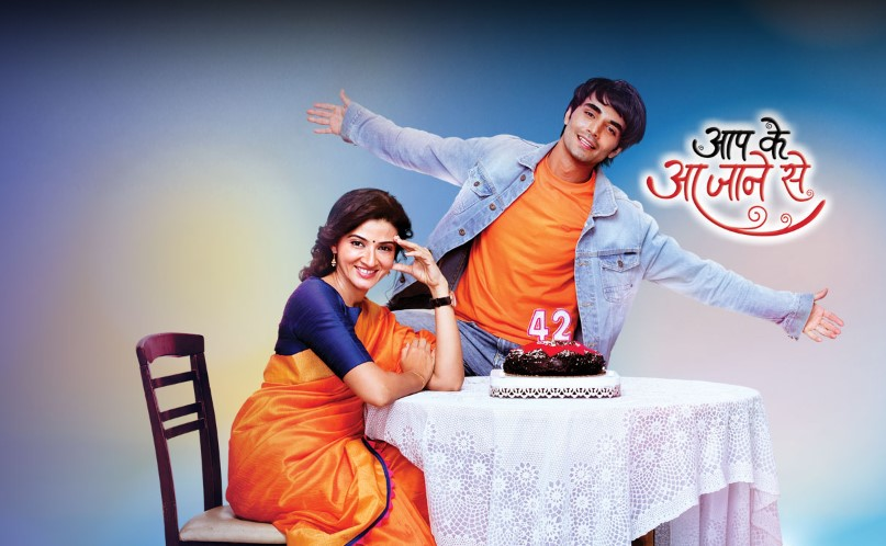 Aap Ke Aa Jane Se TV Series (2018) Cast, Release Date, Episodes, Plot