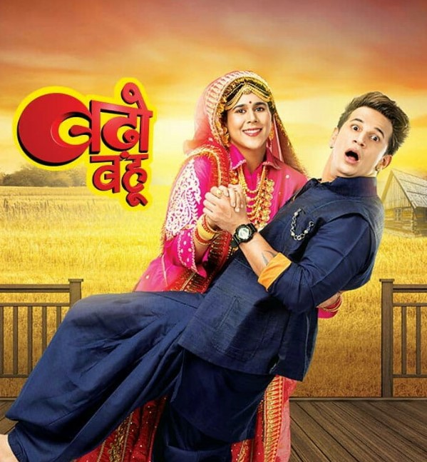 Badho Bahu TV Series poster