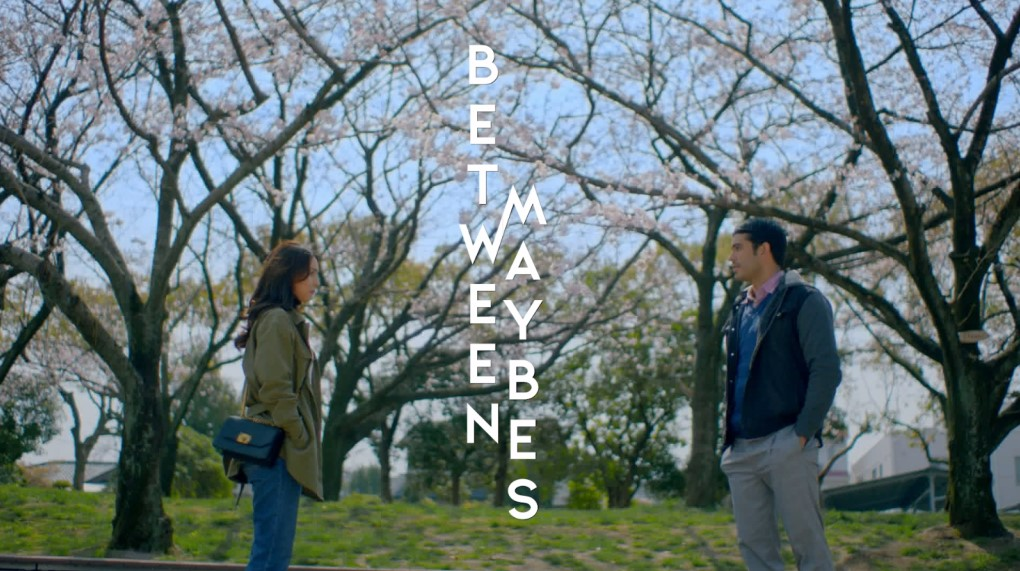 Between Maybes Philippines (Drama 2019) | Cast, Episodes | And Everything You Need to Know
