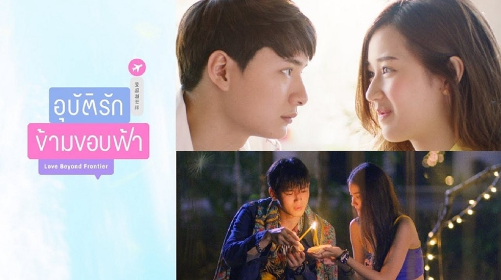 Love Beyond Frontier Thailand (Drama 2019) | Cast, Episodes | And Everything You Need to Know