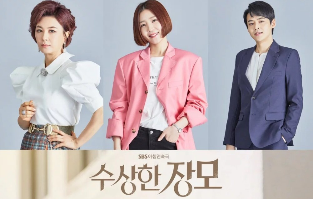 Shady Mom-in-Law Korean (Drama 2019) | Cast, Episodes | And Everything You Need to Know
