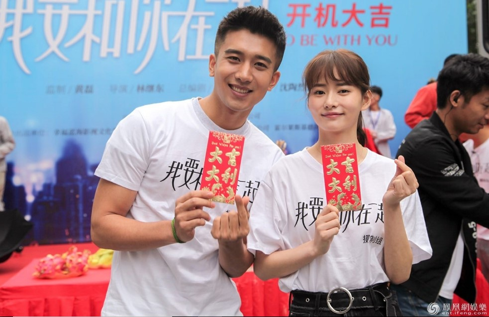 To Be With You Chinese (Drama 2019) | Cast, Episodes | And Everything You Need to Know