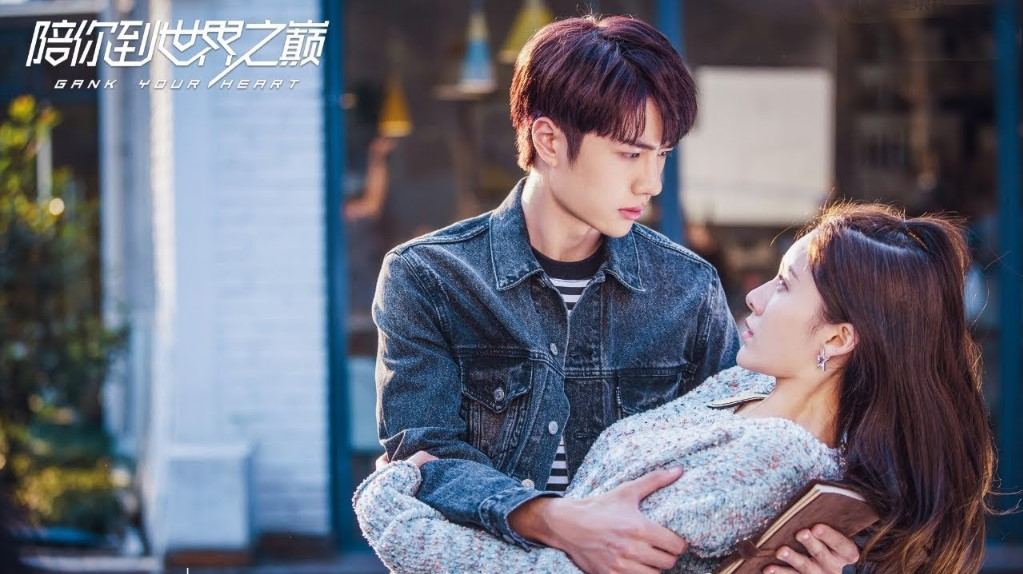 Gank Your Heart Chinese (Drama 2019)   Cast, Episodes   And