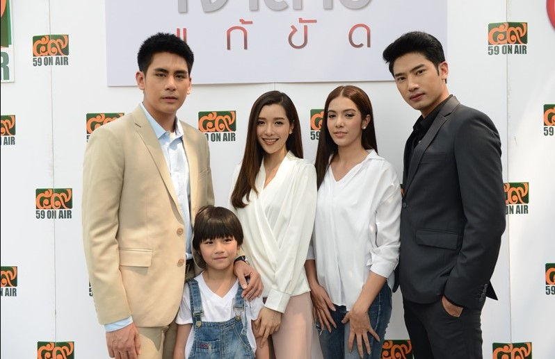 Jao Sao Gae Kat Thailand (Drama 2019) | Cast, Episodes | And
