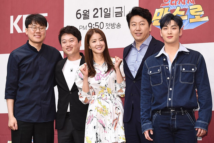 Let's Go, Man Soo Ro Korean (Drama 2019) | Cast, Episodes | And Everything You Need to Know