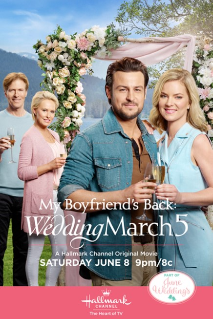 Wedding March 5: My Boyfriend's Back Poster Poster