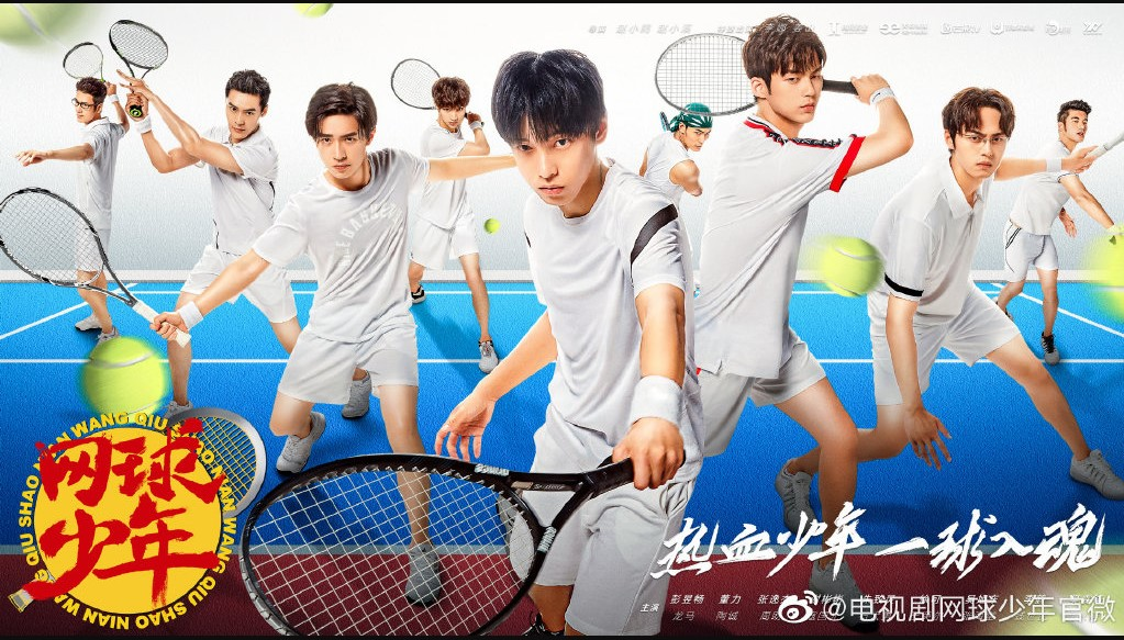 The Prince of Tennis Chinese (Drama 2019) | Cast, Episodes | And Everything You Need to Know