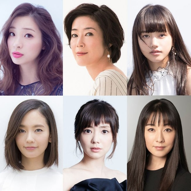 Poison Daughter, Holy Mother Japanese (Drama 2019) Cast