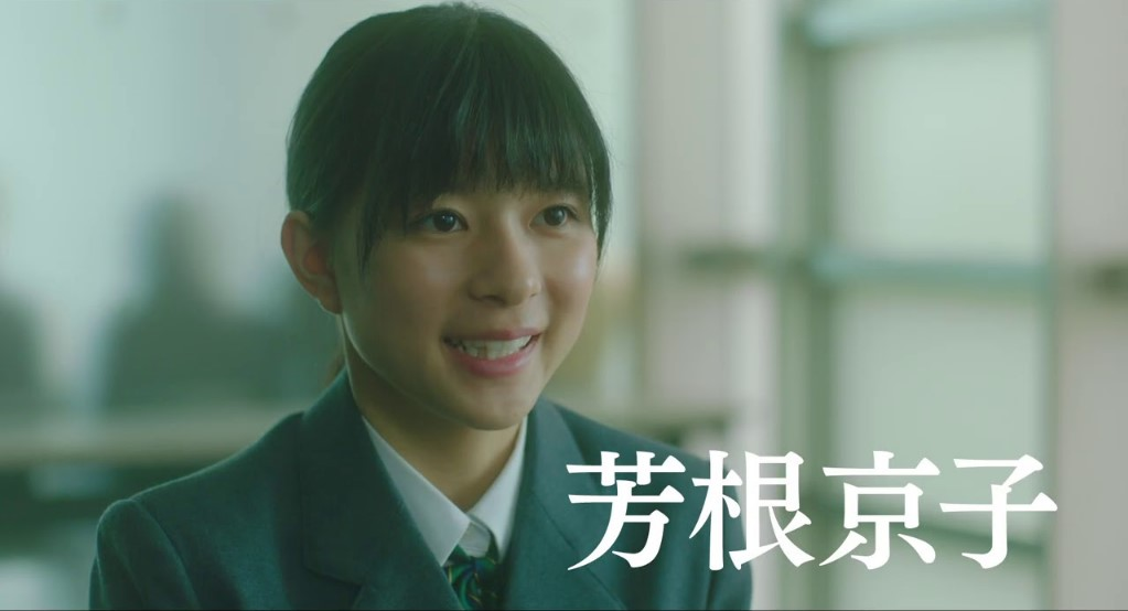 Bento Harassment Japanese (Movie 2019) | Cast, Plot | And Everything You Need to Know