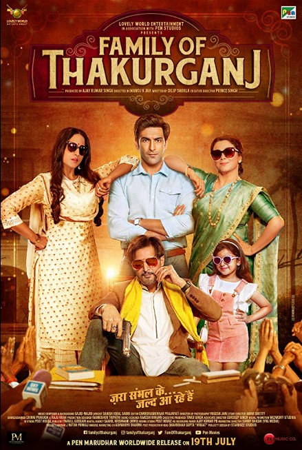 Family of Thakurganj (2019) Poster