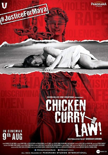 Chicken Curry Law (2019) Poster