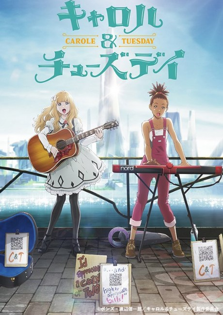 Carole & Tuesday (2019) Netflix TV Series Poster