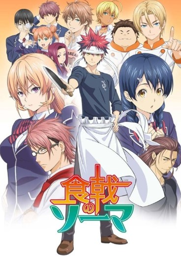 Food Wars: Shokugeki no Soma Season 4 | Cast, Episodes ...
