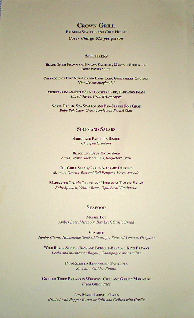 Emerald Princess Menu From The Crown Grill