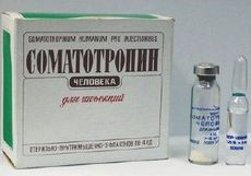 Somatotropin for menns makt