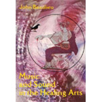 Music and Sound in Healing Arts and a set of Body Tuners (C & G) for the Beginning Sound Healer