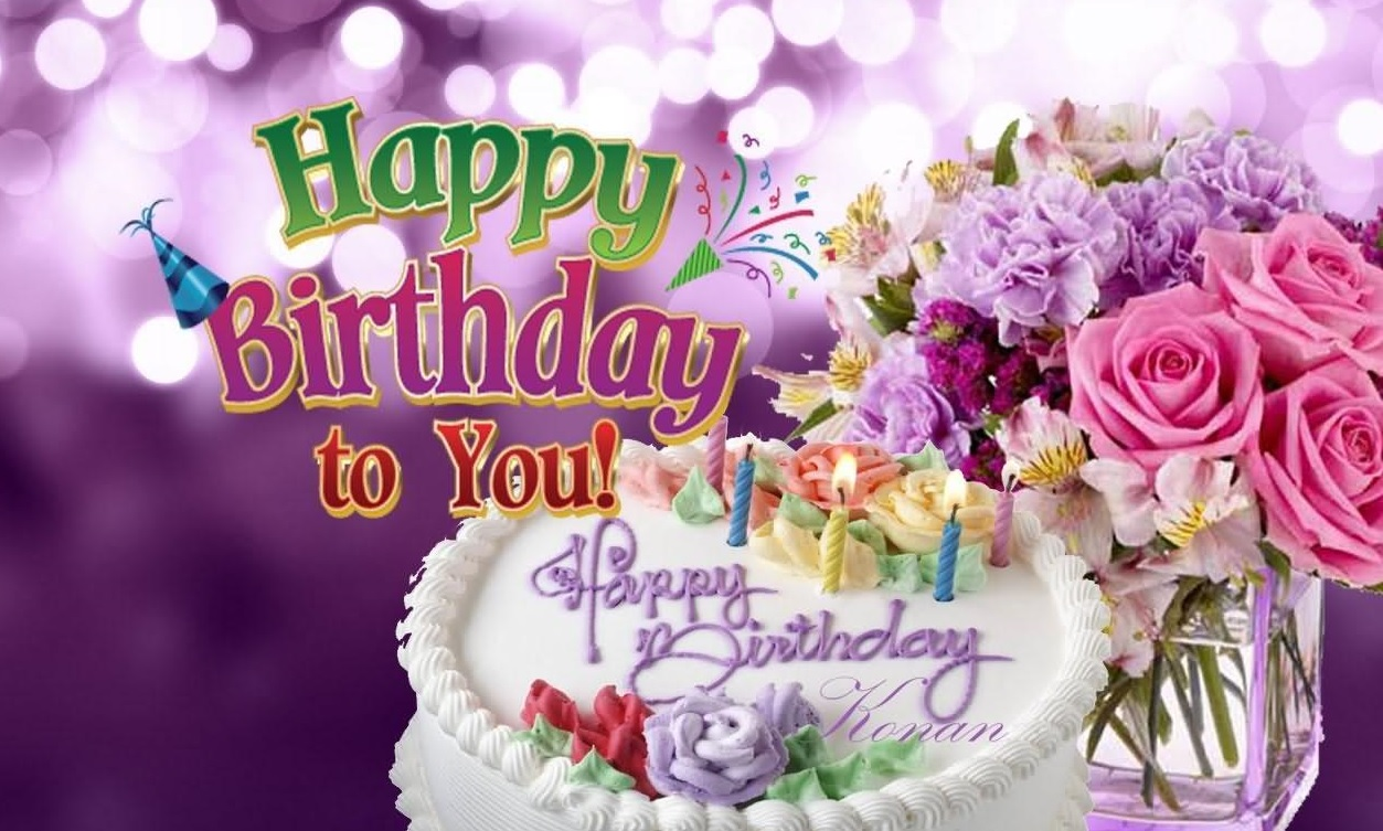 Happy Birthday Cake Deepak