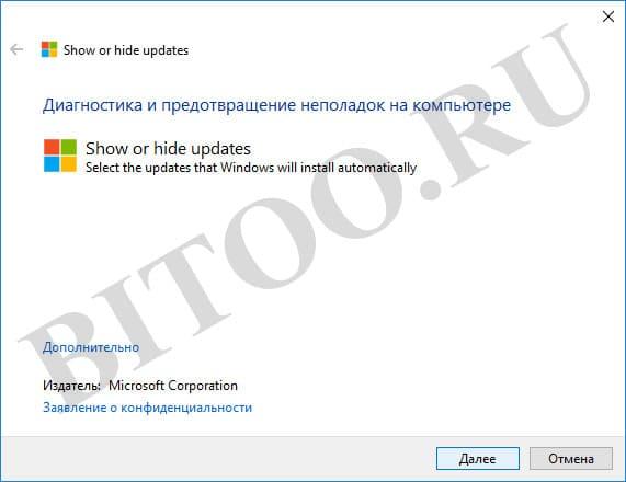 Setările de actualizare a instalării și dispozitivului
