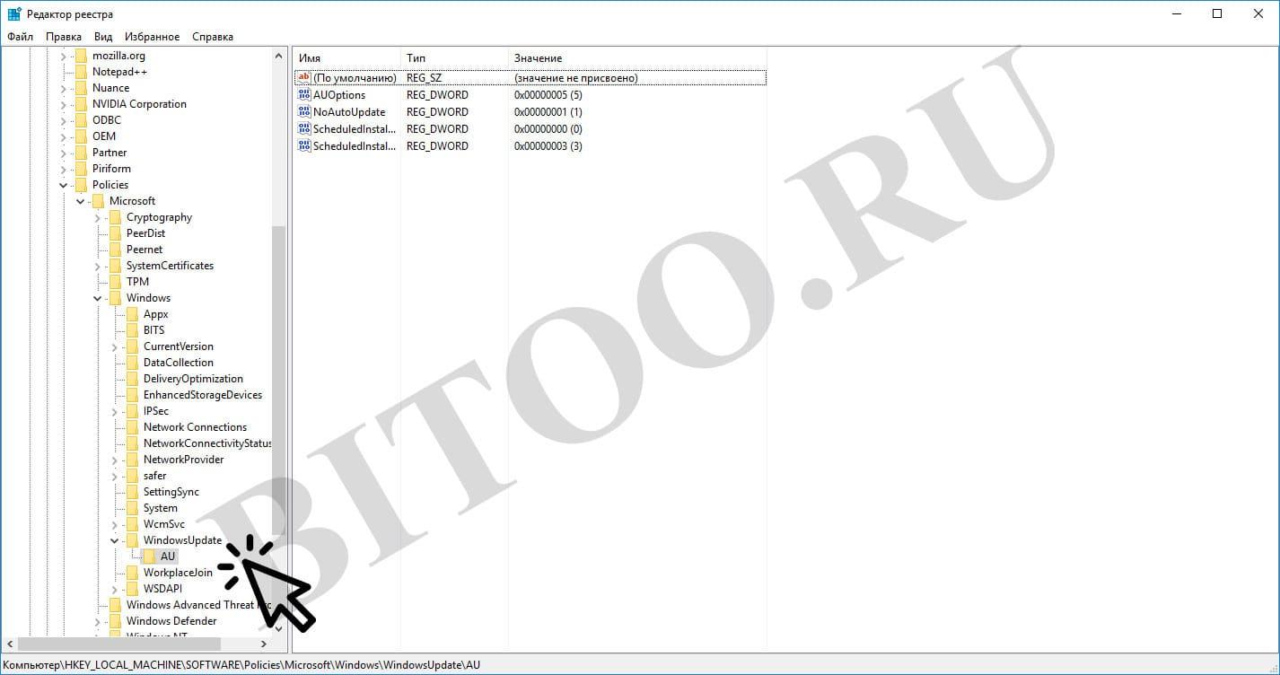Setări de verificare Windows Update