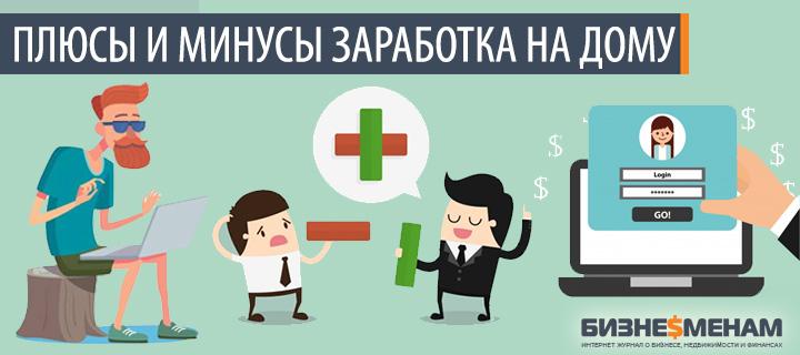 お金のオンライン教育をする方法のアイデア