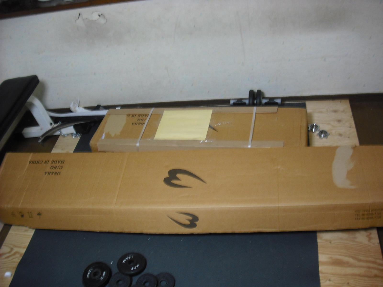 Increase Bench Press My器具