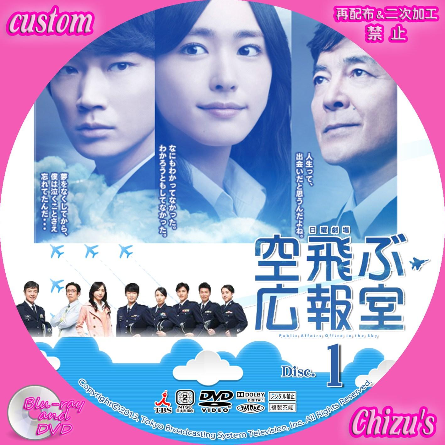 Custom Label Of Blu Ray And Dvd Fc2 Blog パスワード認証