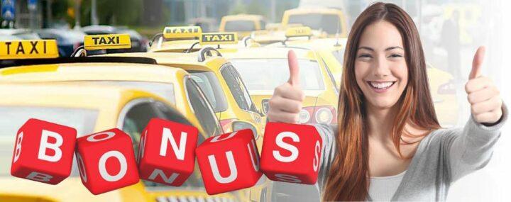 Такси бонусы