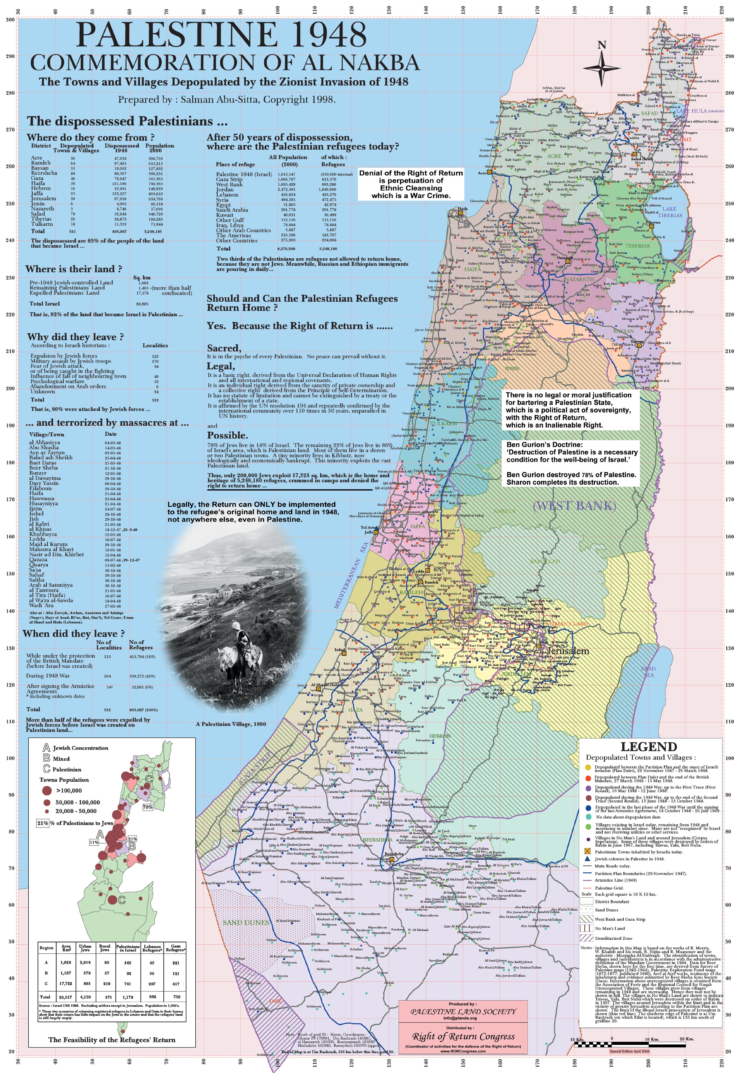map showing israel and palestine     palestine map 2004