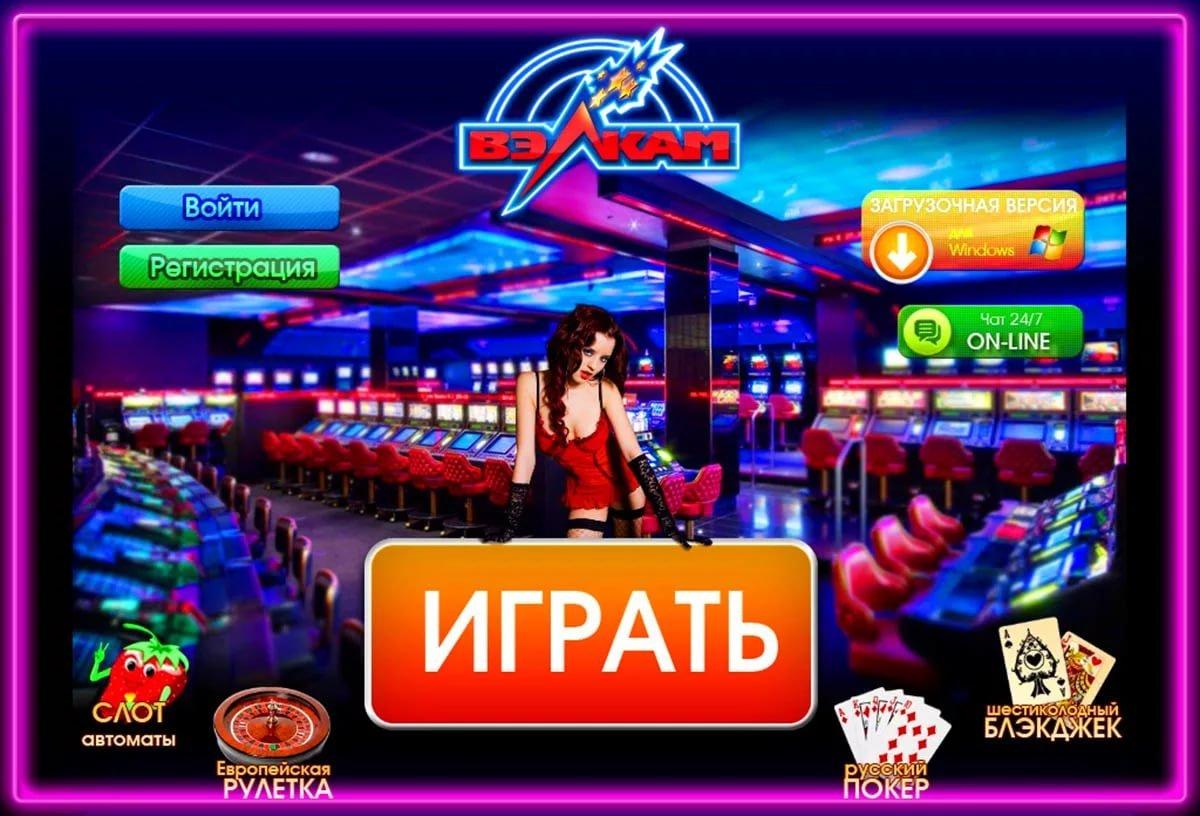 игровой автомат следствие ведут колобки играть бесплатно