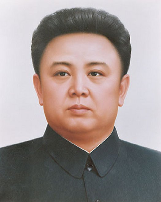 Kim Jong Il | The Book Haven