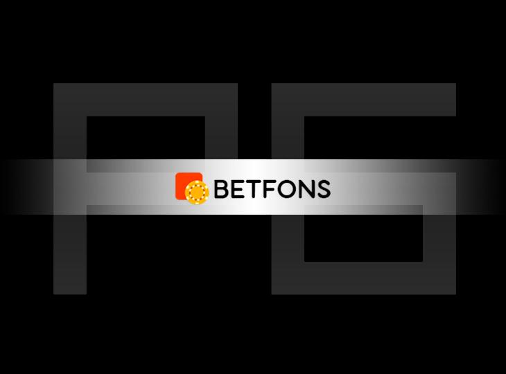 В черный список рейтинга добавлен букмекер Betfons