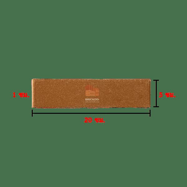 กระเบื้องแปะผนัง สีพวงแสด 1x5x20 ซม_