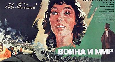 Poster for first film released in Soviet Union in 1966 entitled: Andrei Bolkonksy
