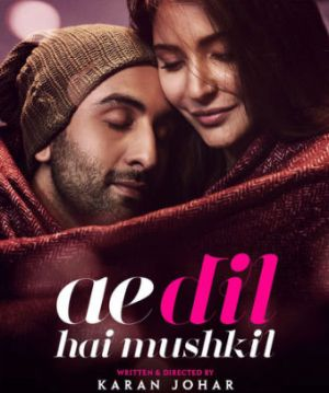 Karan Johar's <em>Ae Dil hai Mushkil</em> is one of the films the COEAI has blocked from theatrical release in India due to the presence of Pakistani actor Fawad Khan.