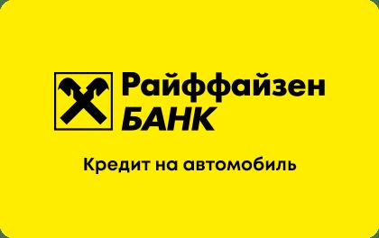 Empréstimo de carro Raiffeisenbank