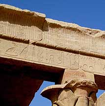 Egyptian Cornice