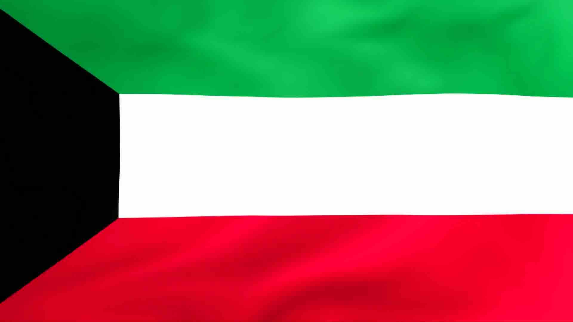 Flag Of Kuwait Royalty Free Video And Stock Footage
