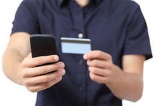 المال على الهاتف من خلال بطاقة
