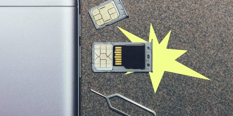 ट्रे में एसडी कार्ड का सही प्लेसमेंट