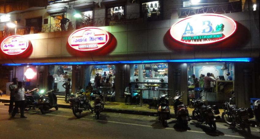 Adyar Ananda Bhavan Nyc