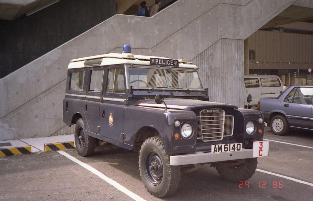 Free Car History Report