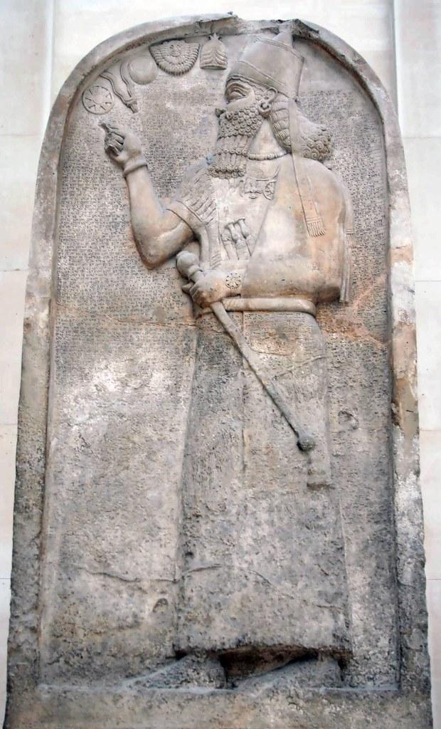 Stela Of Shamshi Adad V From Nimrud Ancient Kalhu