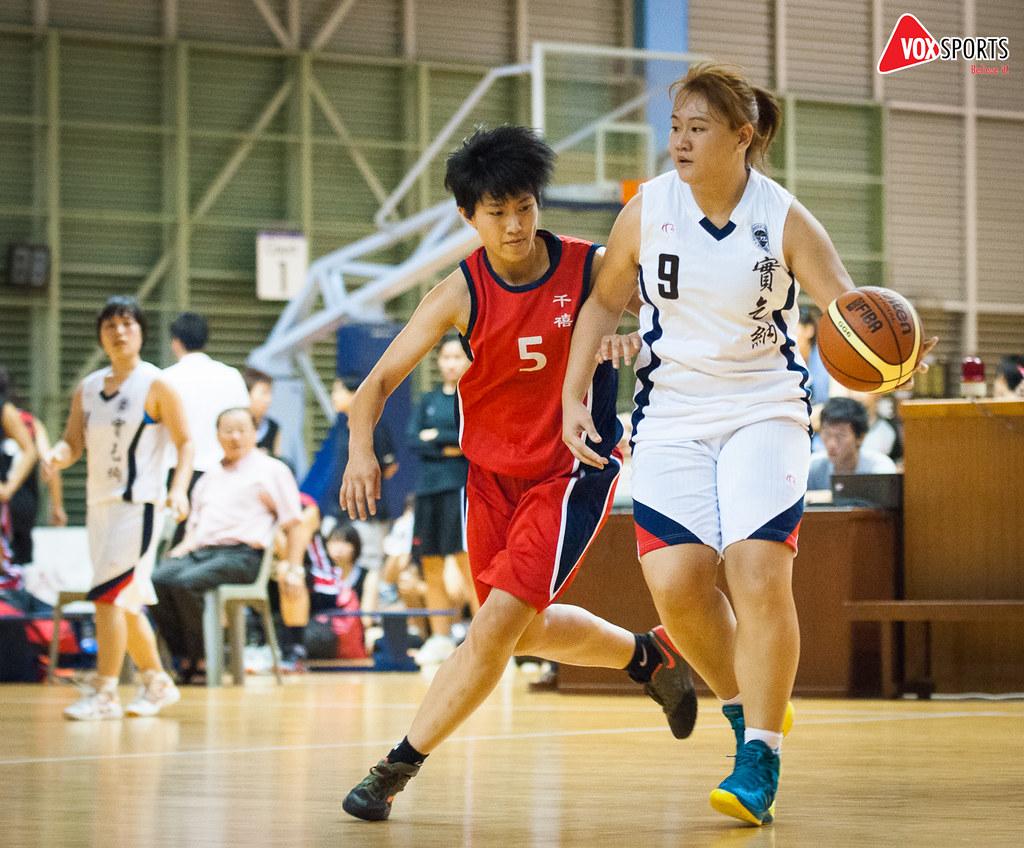 Senior Women: National Basketball League Semi-finals (2nd ...